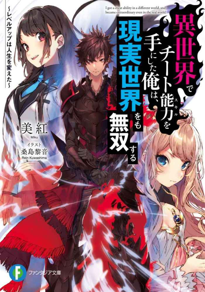 cover - NyX Translation
