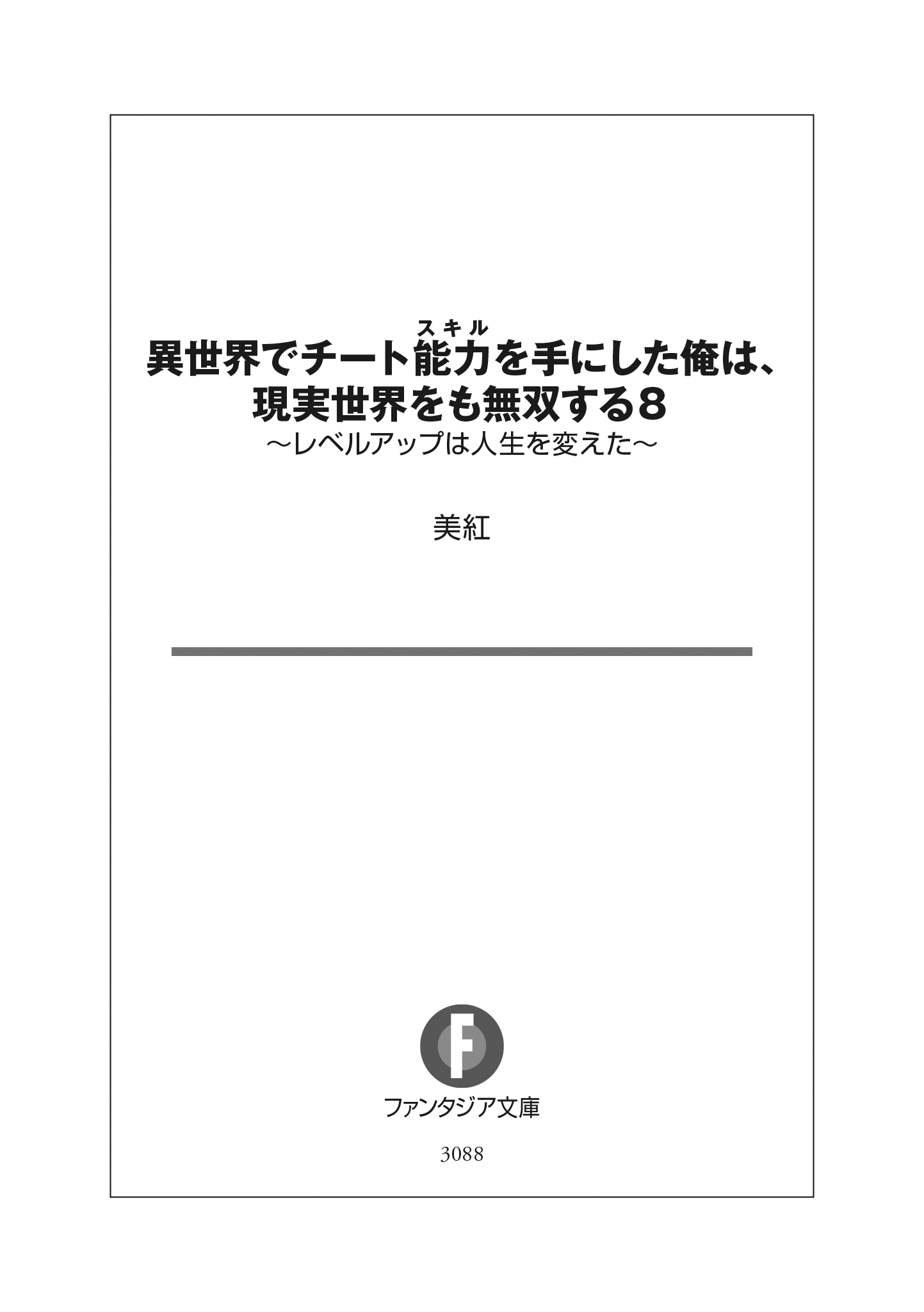 NyX Translation
