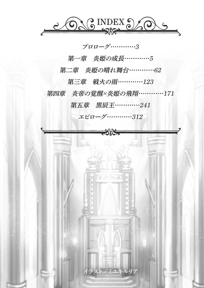 NyX Translations