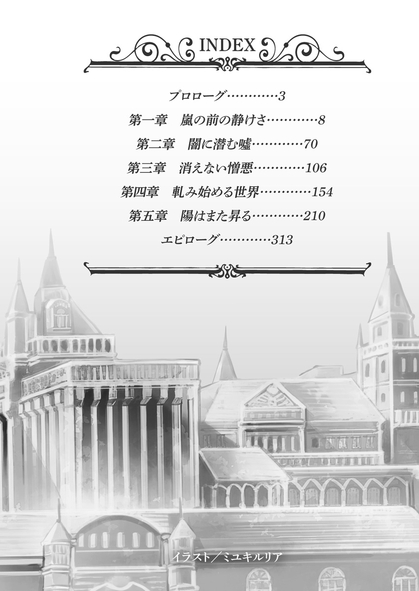 Terjemahan NyX